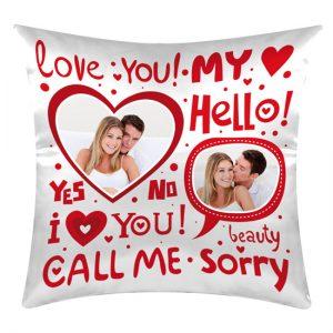 Cuscino San Valentino modello Call me